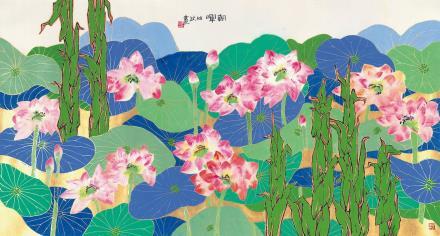 郭怡孮(b.1940) 朝晖 镜心 设色纸本