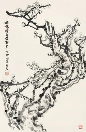 白雪石(1915~2011) 1987年作 梅花香自苦寒来 镜心 设色纸本