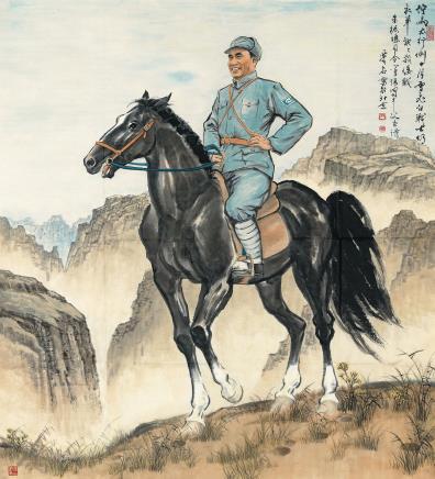 尹瘦石(1919~1998) 伫马太行 镜心 设色纸本