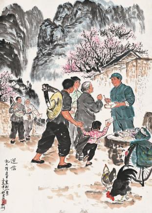 姚有信(1935~1997) 1959年作 送信 镜心 设色纸本