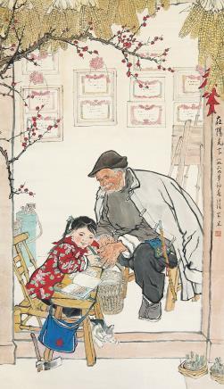 周沧米(1929~2011) 1964年作 在阳光下 镜心 设色纸本