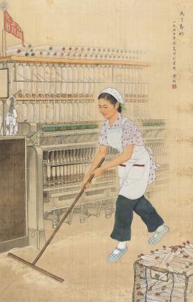黄均(1914~2011) 1957年作 为了节约 镜心 设色绢本