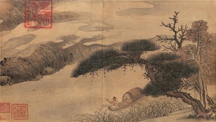 佚名 山水 镜片带框 设色绢本