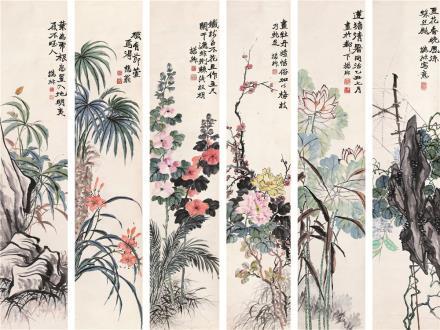金城 花卉六条屏 立轴 设色纸本