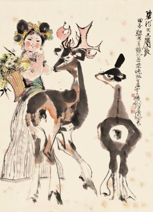 程十发 少女与鹿