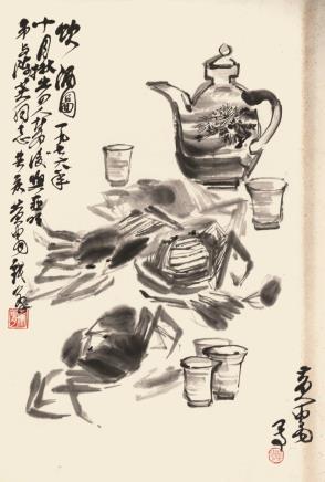 黄胄 饮酒图