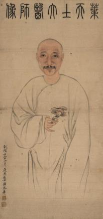 潘恭寿 叶天士医神像