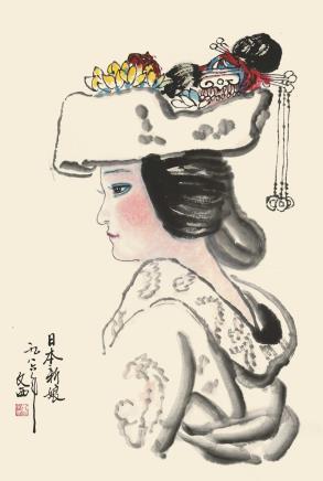 刘文西 日本新娘