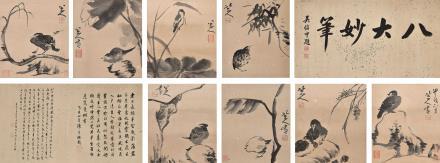 八大 花鸟册页