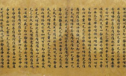 佚名  古写经片段