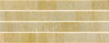 三藏法师玄奘奉大般若波罗蜜多经卷第四百三十七卷 说   玄奘