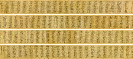 三藏法师玄奘奉大般若波罗蜜多经卷第二百七十四卷   玄奘