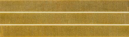 三藏法师玄奘奉诏译第一百六十七   玄奘法师
