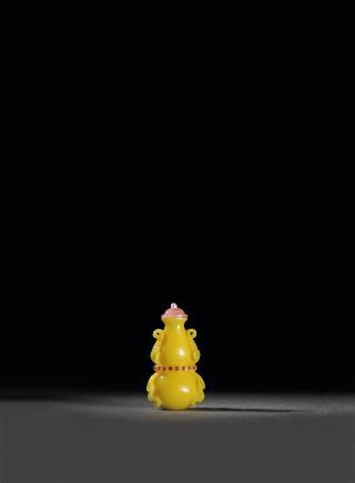 鸡油黄料嵌宝石葫芦形鼻烟壶
