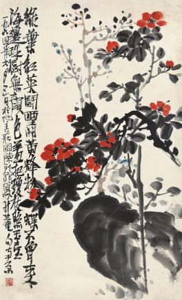 山茶图  陈子庄