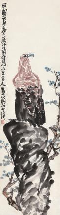 鹰石图  陈子庄