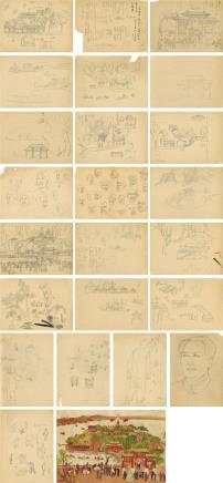 《工农劳模北海游园大会》速写和创作草图  李可染