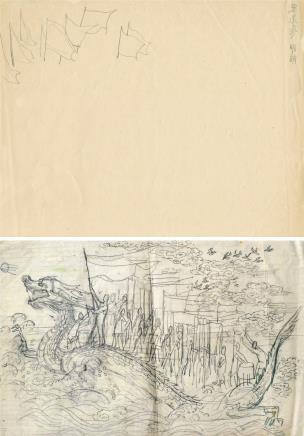 李可染铅笔画稿《大龙船》及水波纹稿  李可染