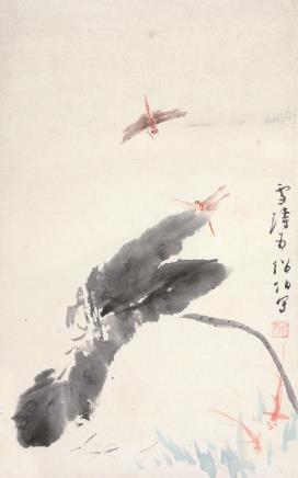 王雪涛(1903 – 1982)荷塘清趣