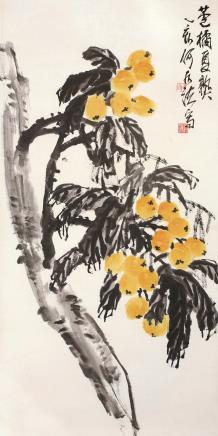 何水法(b.1946)芦橘夏熟