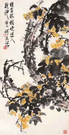 何水法(b.1946)金桂飘香