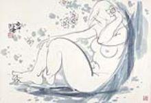 林墉(b.1942)梦之女