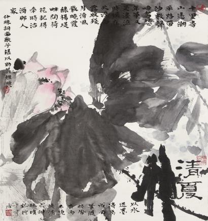 林墉(b.1942)清夏