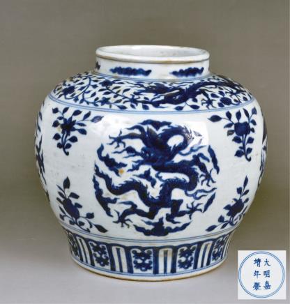 明(款式)青花团龙凤纹罐