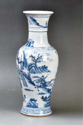 清(款式)青花认为纹赏瓶