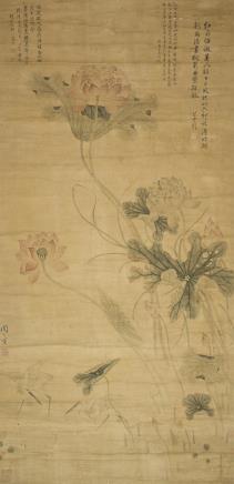 周之冕画、王杰、黄轩跋  花卉