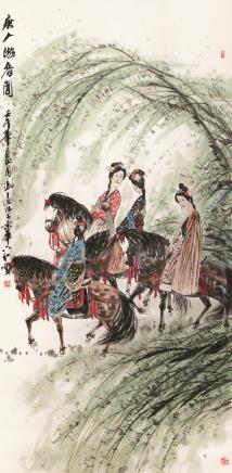冯远          唐人游春图