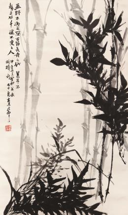 秦岭云       劲竹