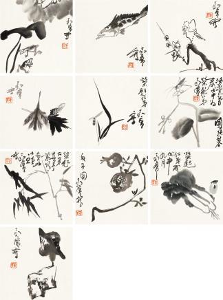 丁衍庸鱼、蝉、花鸟、海棠花开是暮春、兰、多子图、竹、脚踏实地、小鸟白菜图