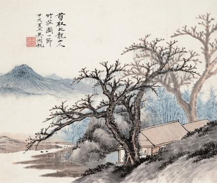 吴湖帆竹庄图