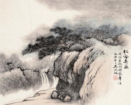 吴湖帆松壑奔泉