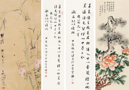 吴公虎、张纫诗、鲁叔双清、书法