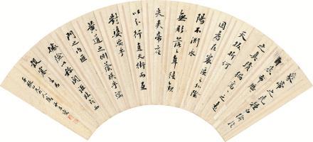 赵铁山  书法