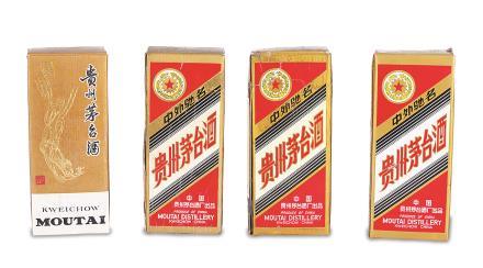 1995-1996年贵州茅台酒