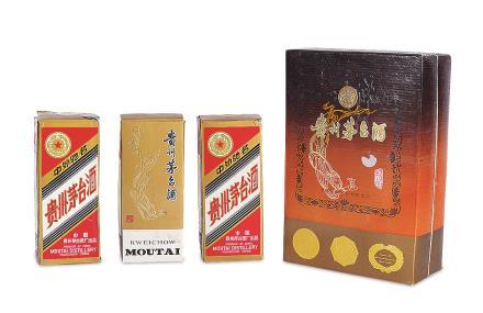 1996年贵州茅台酒