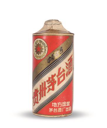 1962年贵州茅台酒