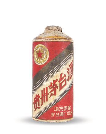 五十年代贵州茅台酒