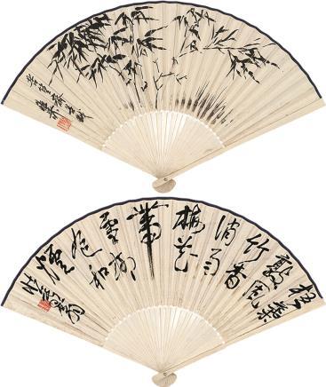 谢稚柳(1910~1997)墨竹 书法