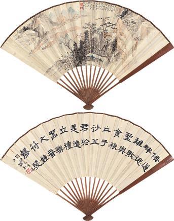 唐云*槁木(1910~1993*#)山水 隶书
