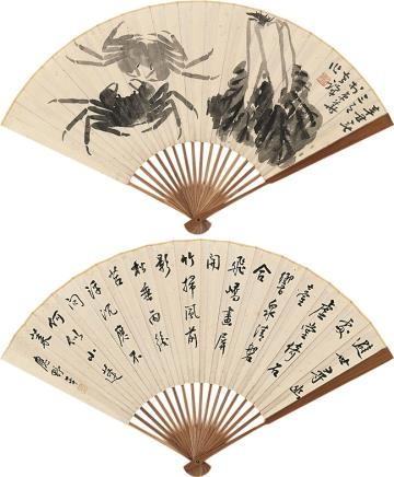 李苦禅*应野平(1899~1983*1910~1990)和谐百财