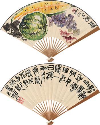 张大壮*钱瘦铁(1903~1980*1897~1967)解暑 书法