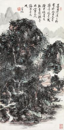 黄宾虹 1865-1955  仿宋元山水