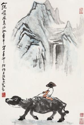 李可染 1907-1989  牧童牛背画中行