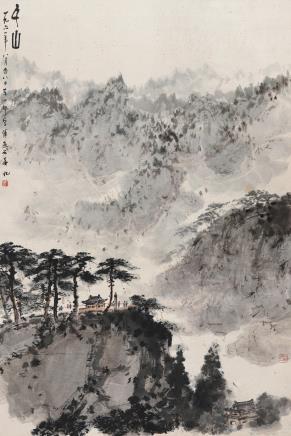 傅抱石 1904-1965千山