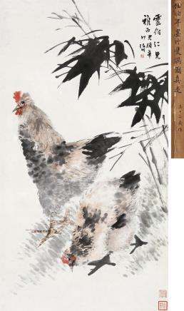 任伯年 1840-1896墨竹双吉图