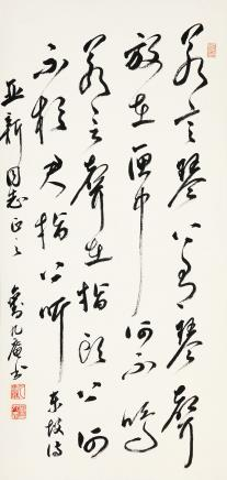 刘九庵 1915-1999草书七言诗